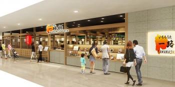 飲食店建築パース